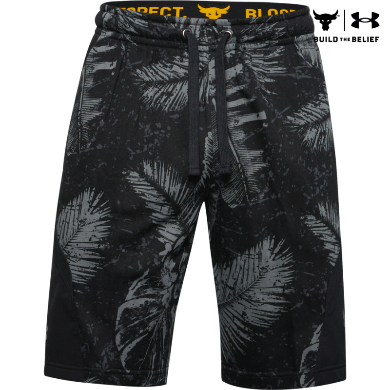 Men's Project Rock Terry Printed Shorts - Valkiria Extreme