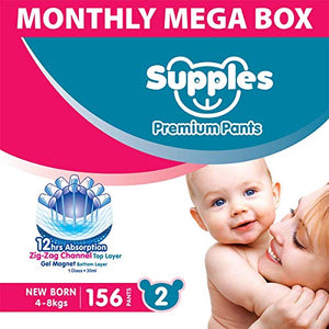 Supples Baby Diaper Pants (Monthly Mega-Box-156no-Small)