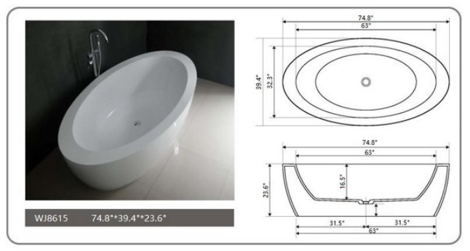 "Legion Furniture 74.8"" White Matt Solid Surface Tub, No Faucet WJ8615-W"