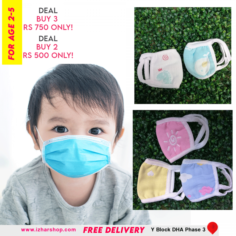 KIDS FACE MASK (AGE 2-5)