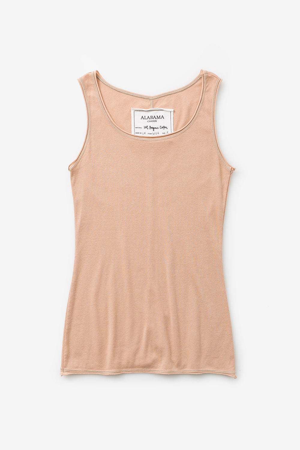 image of The Tank --- Soft Knit Rib