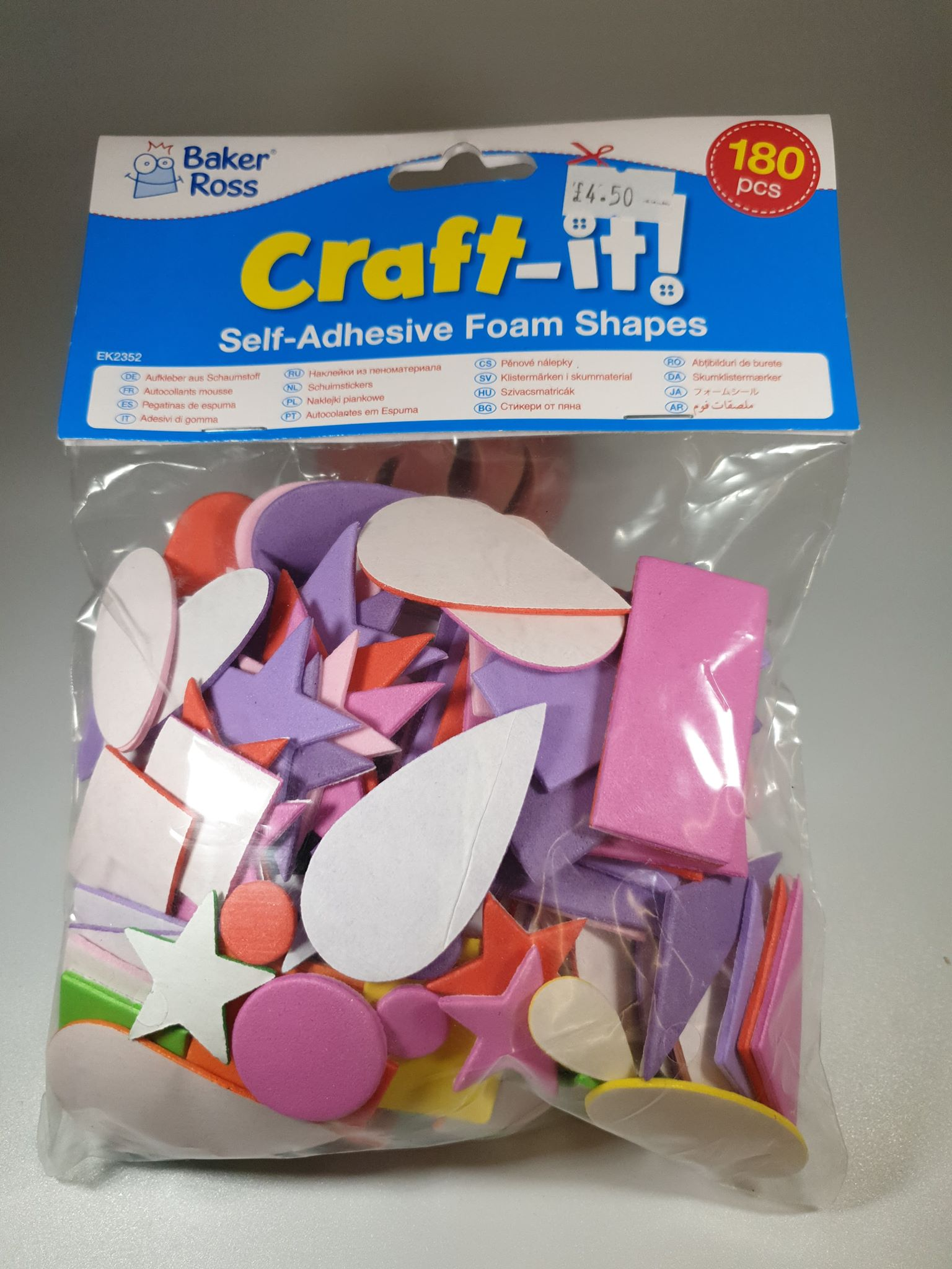 Self Adhesive Foam Shapes