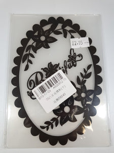 """Beautiful Sentiment"" Embossing Folder"