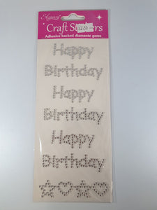 "Self Adhesive ""Happy Birthday"""