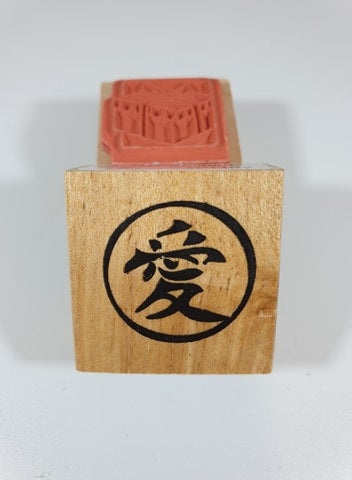 Chinese writing Rubber Stamp