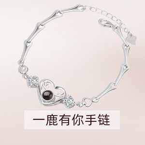 Pure Silver Customized Love Chain Ladies