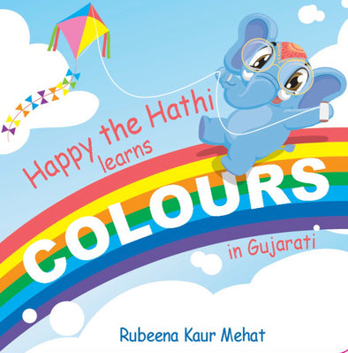 Happy the Hathi learns Colours in Gujarati
