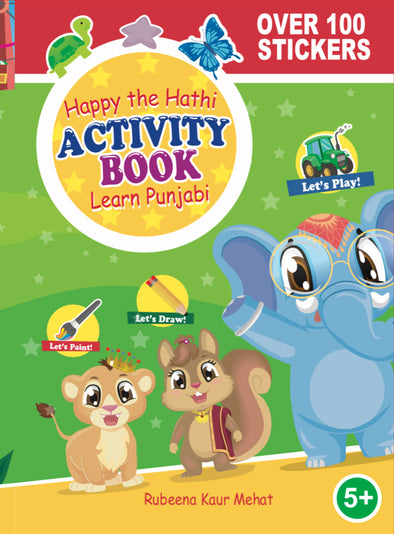 Happy the Hathi Activity Book