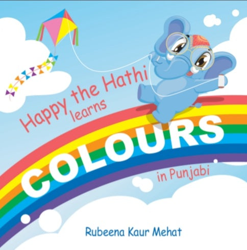 Happy the Hathi learns Colours in Punjabi