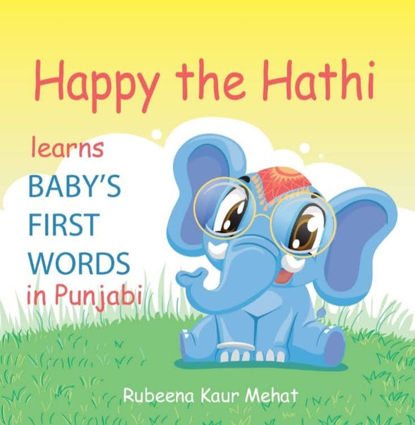 Happy the Hathi Learns Baby's First Words