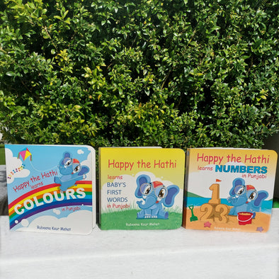 Trio of Books - Baby's First Words, Colours and Numbers