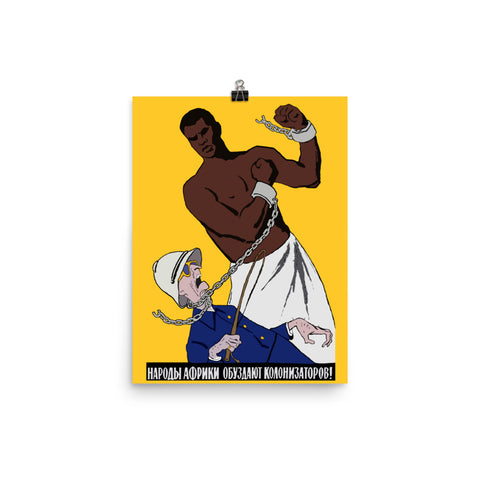 African Peoples Will Curb The Colonizers - Refinished, Anti Colonial, Soviet Propaganda Poster