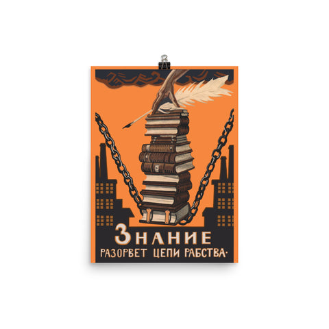 Knowledge Will Break The Chains of Slavery - Refinished Soviet Literacy Propaganda, USSR, Communist Poster