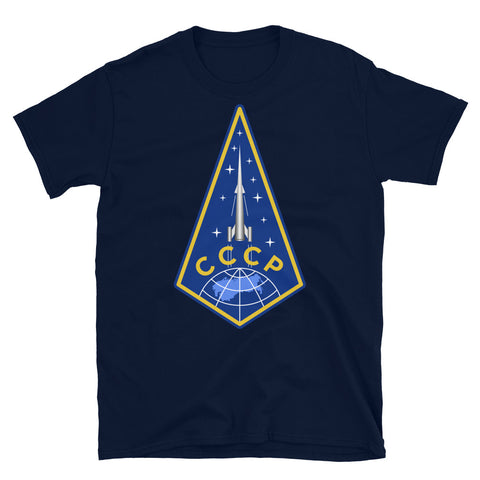 Soyuz Soviet Space Program Emblem - Cosmonaut, Space Exploration, Astronaut, Soviet Union T-Shirt