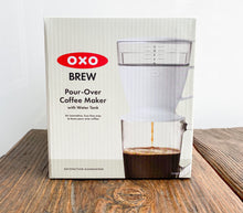 Load image into Gallery viewer, OXO Pour Over Coffee Maker