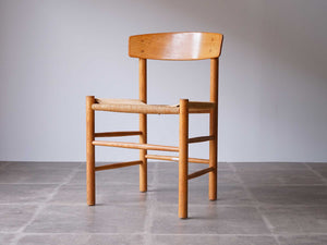 Børge Mogensen Model J39 Chair