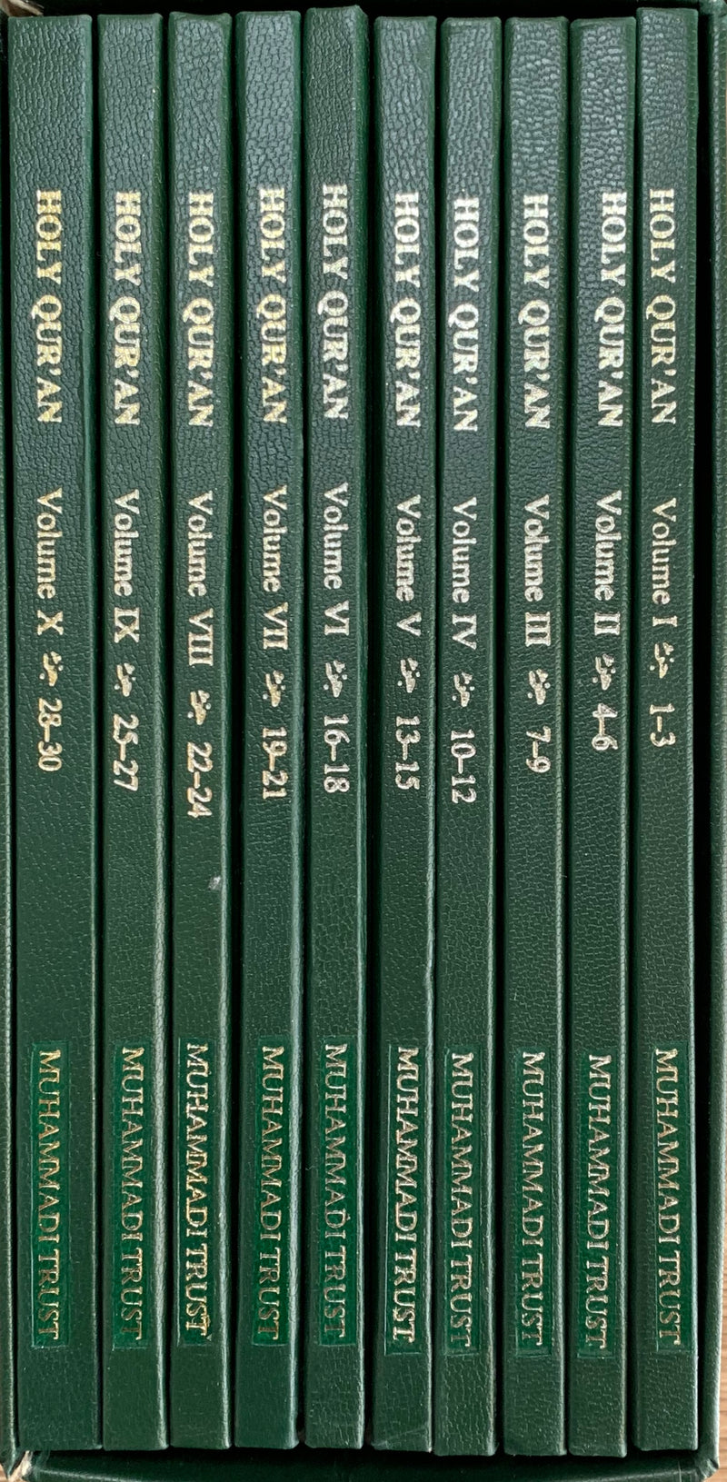The Holy Quran - Translated by M. H. Shakir (10 volumes)