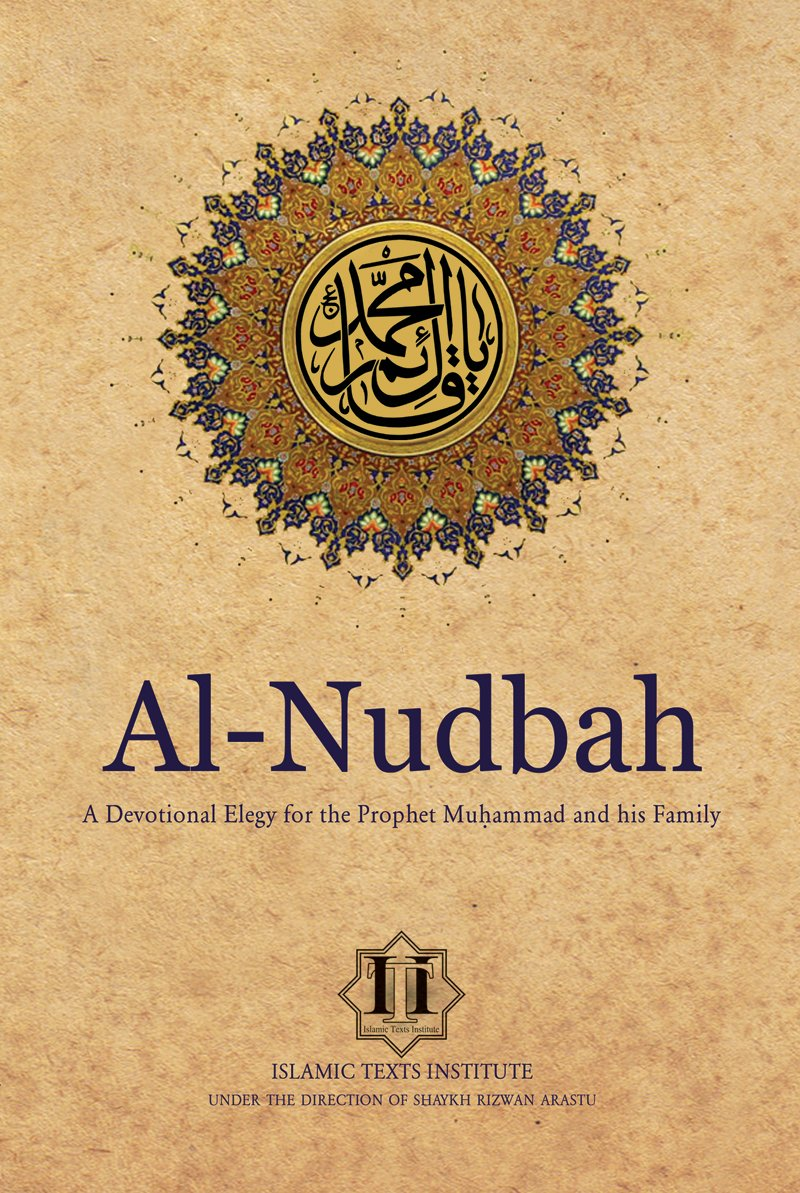 Al-Nudbah: A Devotional Elegy for the Prophet Muhammad and his Family