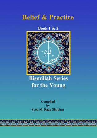 Al Salah (Bismillah Series for the Young)