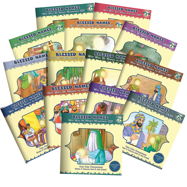 Blessed Names Set - A Collection of 14 Books (Suggested Ages 7+)