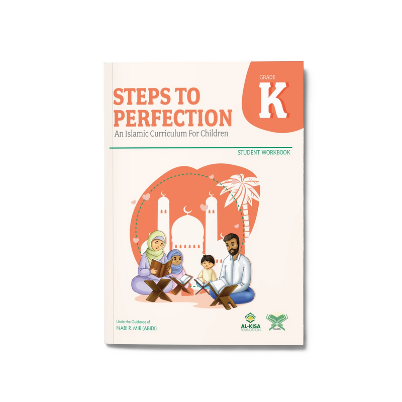 Steps to Perfection | Grade K | Student Guide & Student Workbook Bundle