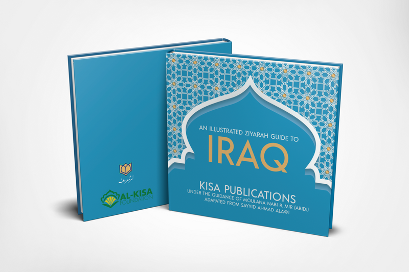 An Illustrated Ziyarah Guide to Iraq (Suggested Ages: 12+)
