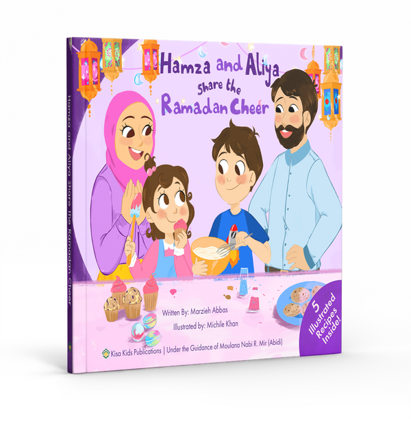 Hamza and Aliya share the Ramadan Cheer (Suggested Ages 4-8)