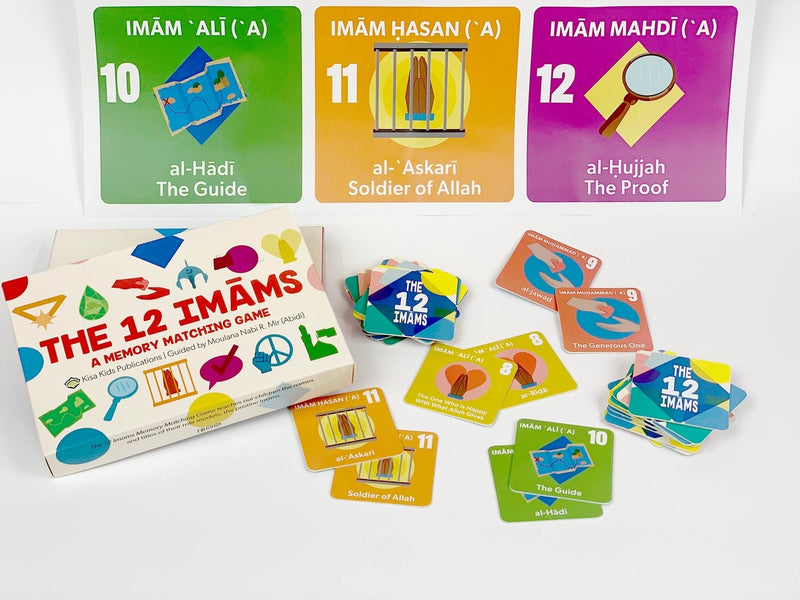 The 12 Imams - A Memory Matching Game
