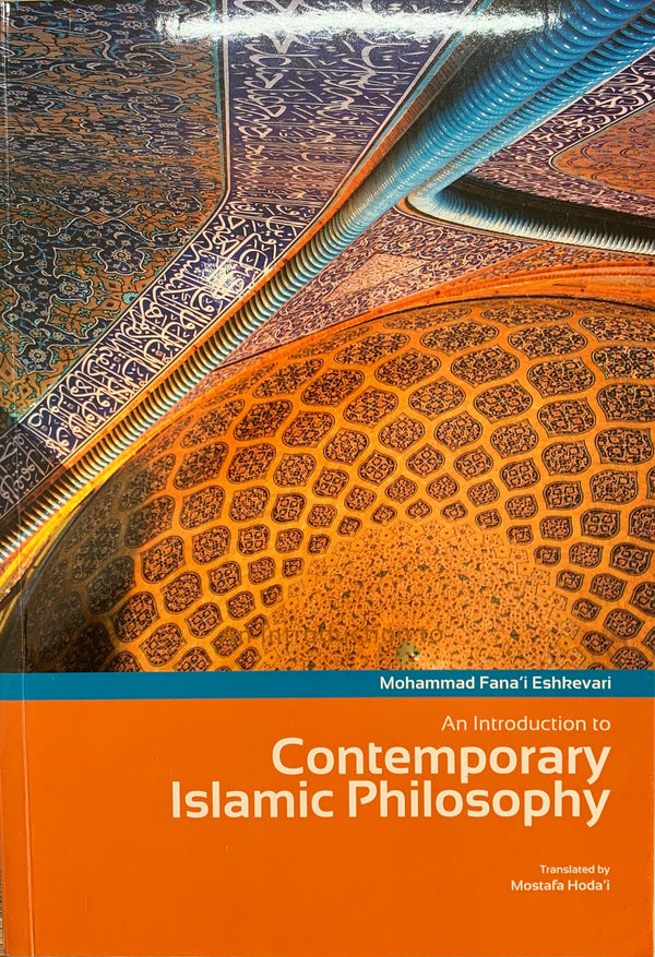 An Introduction to Contemporary Islamic Philosophy: Based on the Works of Murtada Mutahhari