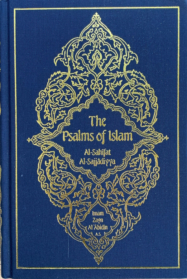 The Psalms of Islam (Al-Sahifah Al-Sajjadiyyah) Limited Gilded Hardcover Edition