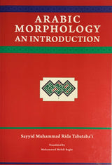 Arabic Morphology: An Introduction