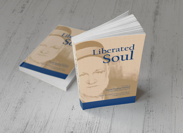 Liberated Soul