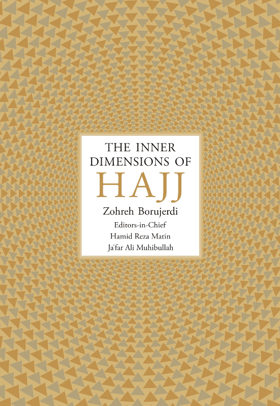 The Inner Dimensions of Hajj