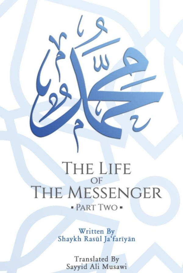 The Life of the Messenger- Part 2: A Look at the Social and Political Life of the Prophet Muhammad