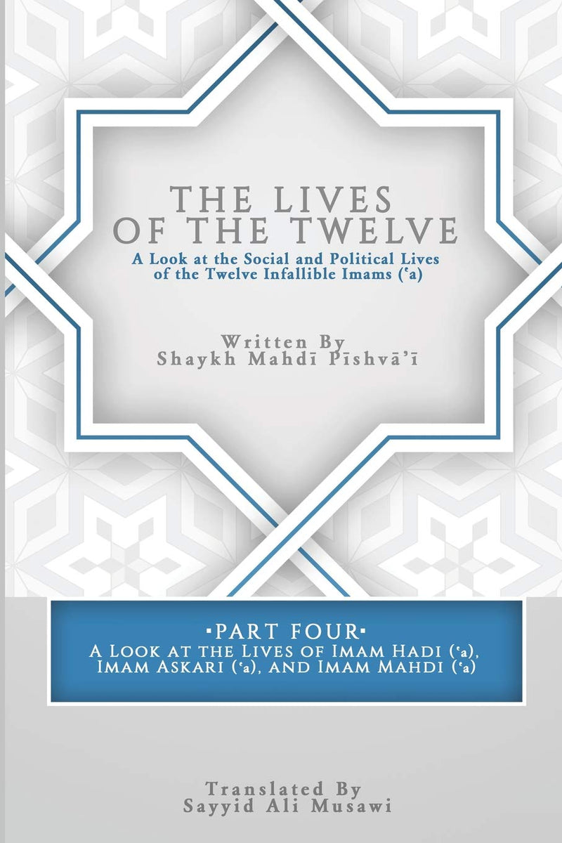 The Lives of the Twelve: A Look at the Social and Political Lives of the Twelve Infallible Imams- Part 4