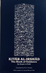 Kitab Al-Irshad (The Book of Guidance)