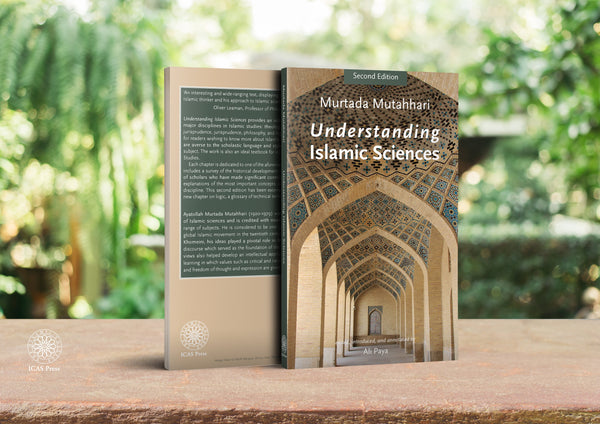 Understanding Islamic Sciences