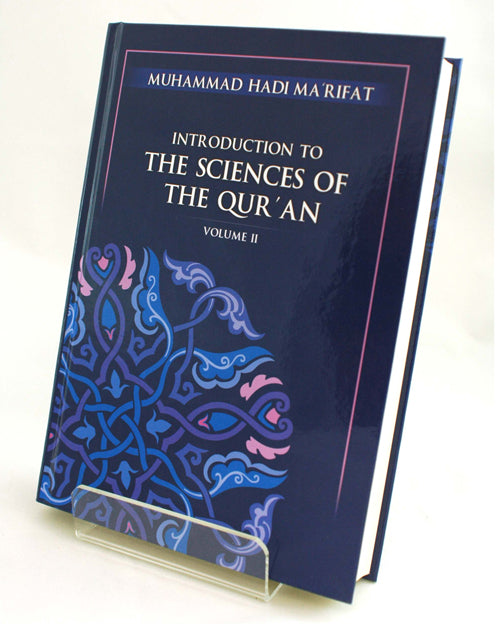 Introduction to the Sciences of the Qur'an, Volume 2: Muhammad Hadi Marifat