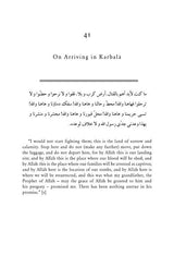 From Medina to Karbala - In The Words of Imam al-Husayn