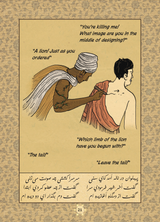 Rumi (Volume 1) - Sufi Comics