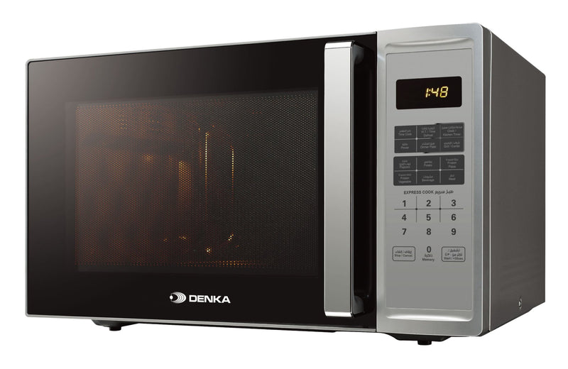 BMO-36LS Microwave Oven & Grill, 36L