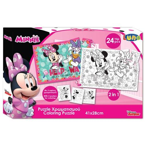 Minnie Colouring Puzzle 24Pcs