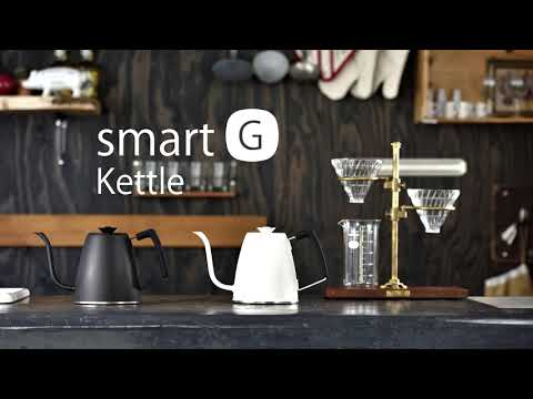 Hario Smart G Kettle in White
