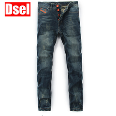 Men High Quality DSEL Jeans