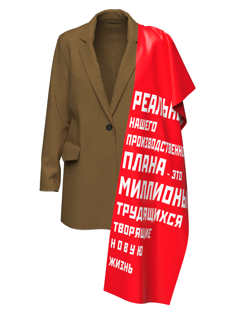 Jacket beige with red