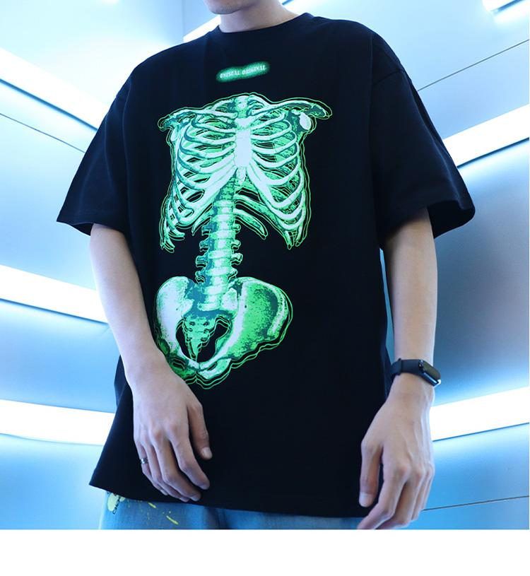 Rib Cage T-Shirt - [Multiple Colors]