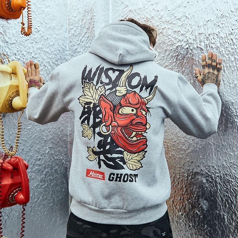 Wisdom Hoodie - [Multiple Colors]