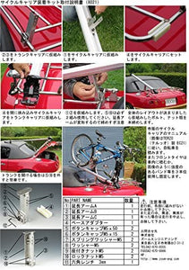 Optional parts for Eunos Mazda NA, NB, NC, ND Roadster [Cycle carrier mounting kit] (for trunk carrier)
