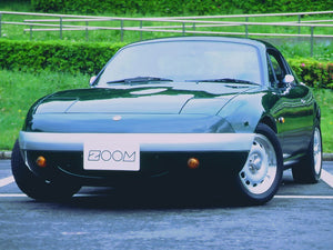 ZOOM Elan Nose Kit for Eunos NA Roadster <FRP> (Unpainted)
