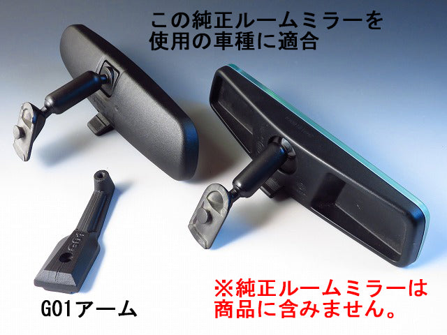 Dedicated arm for each model [For mounting a rearview mirror made by Zoom Engineering]